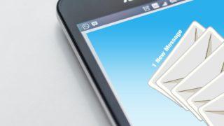 【ビジネス英語】メールの構成と書き方の基本|件名から結び表現まで
