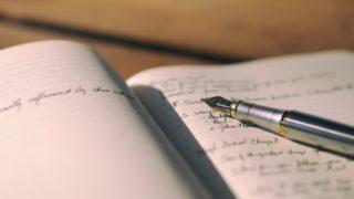 【ビジネス英語】メール本文の書き方とそのまま使える例文10個